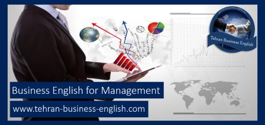 زبان تجاری مدیریت