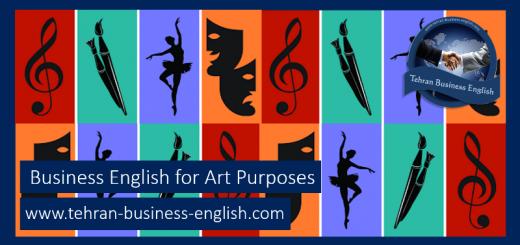 زبان تجاری هنر